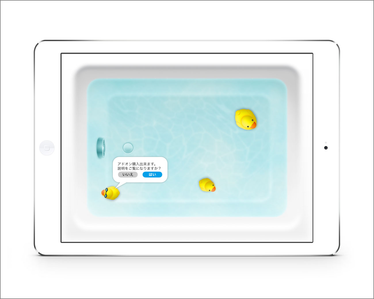 SmartTubアプリ iPad用画面